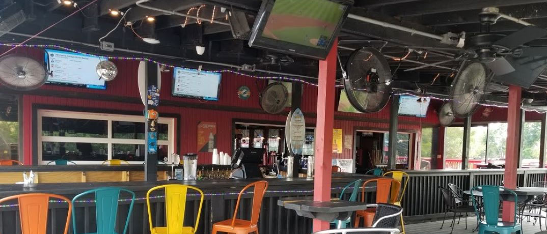 Backyard Sports Bar Myrtle Beach