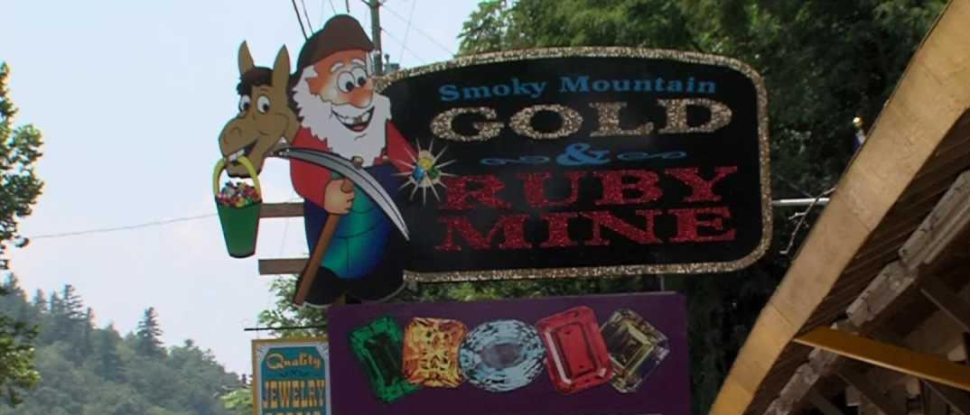 Smoky Mountain Gold-Ruby Mine, Gatlinburg TN