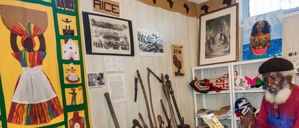 Gullah Museum