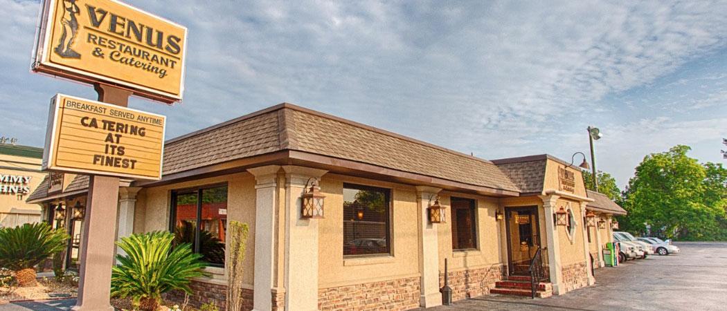 Venus Restaurant & Catering Pecan Trail